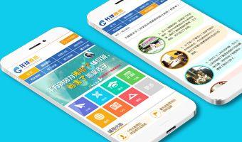环球雅思手机网站设计