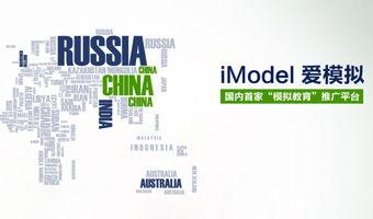 相云国际教育网站设计